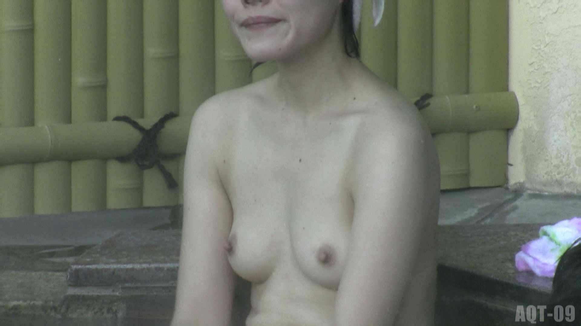 Aquaな露天風呂Vol.786 盗撮   綺麗なOLたち  68枚 34