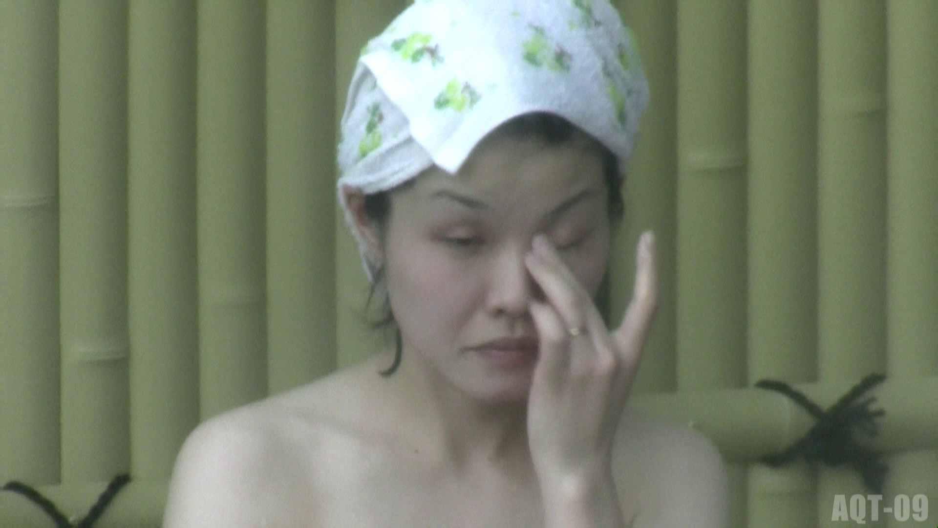 Aquaな露天風呂Vol.786 盗撮   綺麗なOLたち  68枚 61