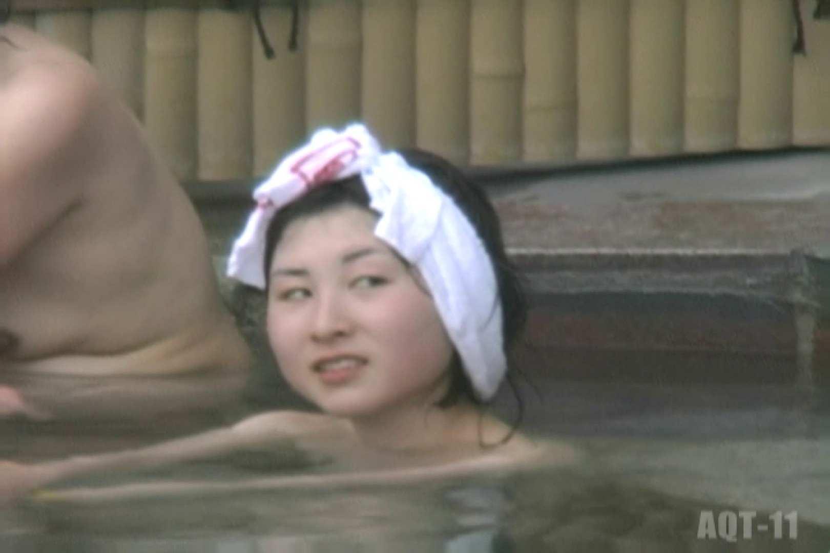 Aquaな露天風呂Vol.801 綺麗なOLたち  104枚 63