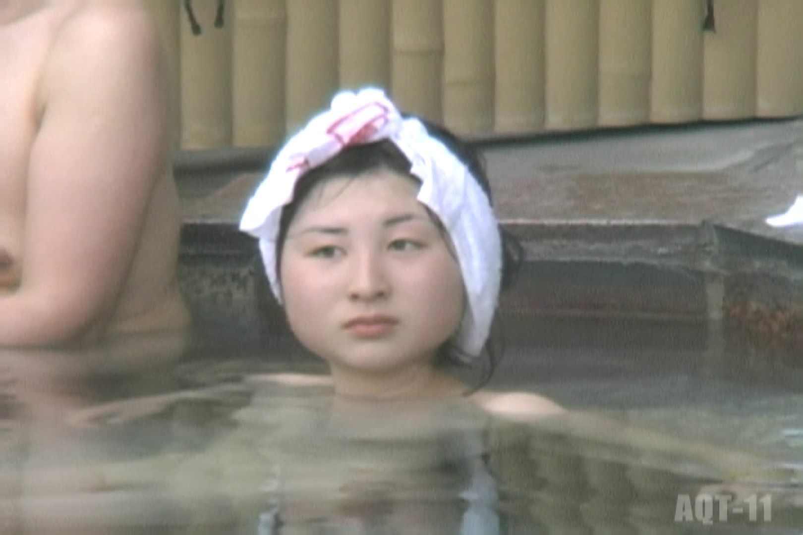 Aquaな露天風呂Vol.801 綺麗なOLたち  104枚 69