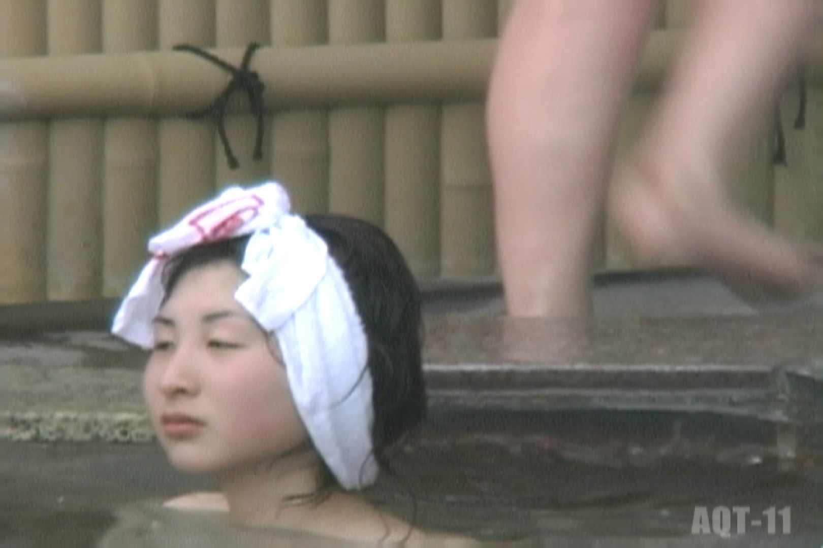 Aquaな露天風呂Vol.801 綺麗なOLたち  104枚 93
