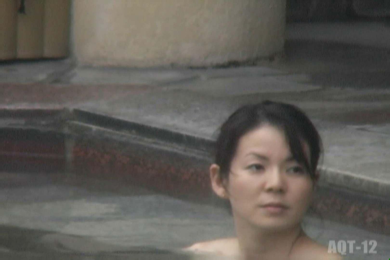 盗撮AV:Aquaな露天風呂Vol.811:のぞき本舗 中村屋