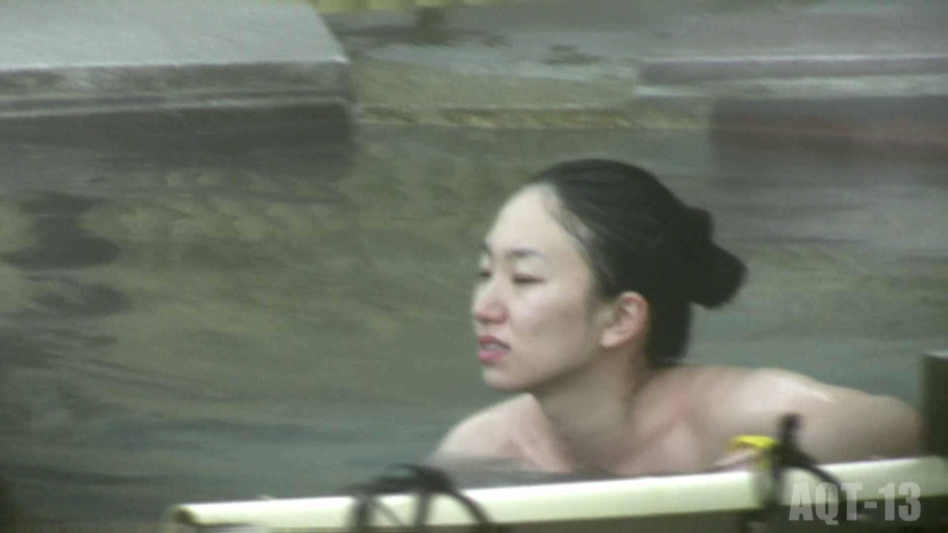Aquaな露天風呂Vol.818 盗撮   綺麗なOLたち  79枚 1