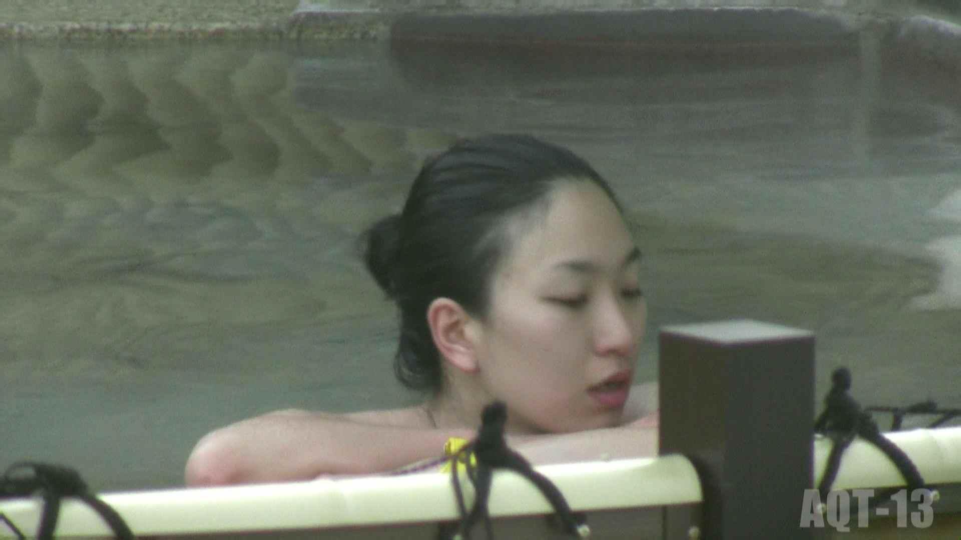 Aquaな露天風呂Vol.818 盗撮   綺麗なOLたち  79枚 4