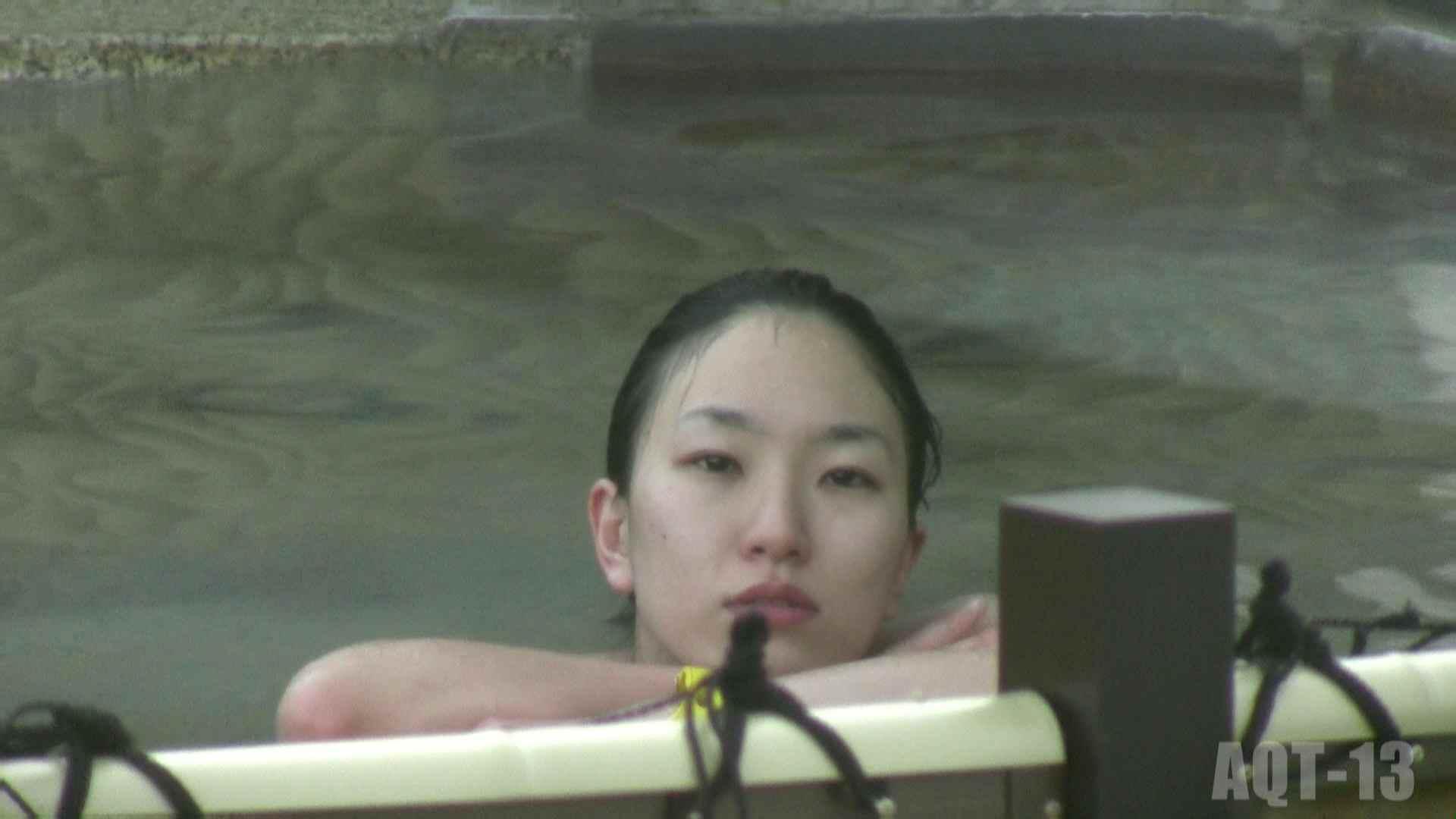 Aquaな露天風呂Vol.818 盗撮  79枚 21