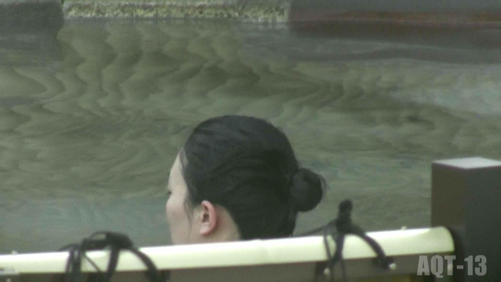 Aquaな露天風呂Vol.818 盗撮  79枚 30