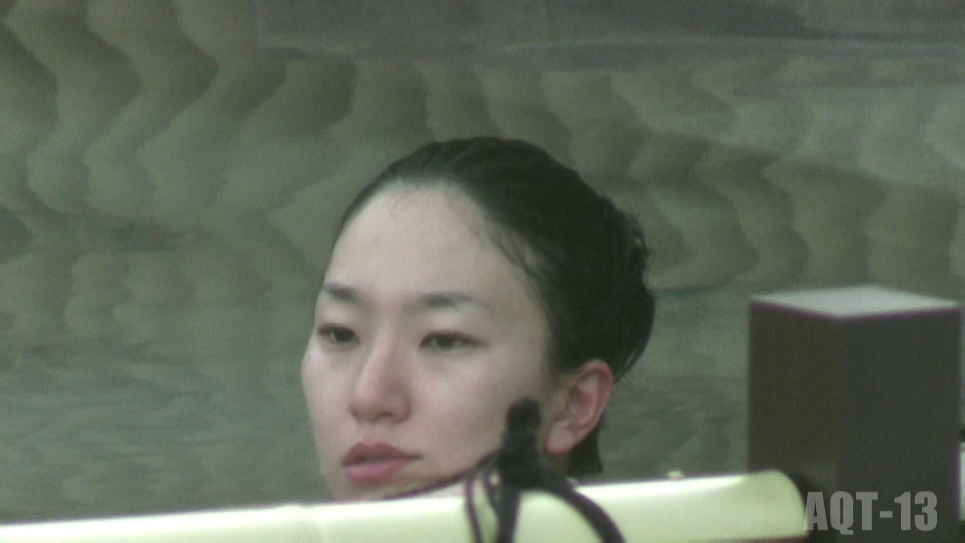 Aquaな露天風呂Vol.818 露天 盗撮動画紹介 79枚 47