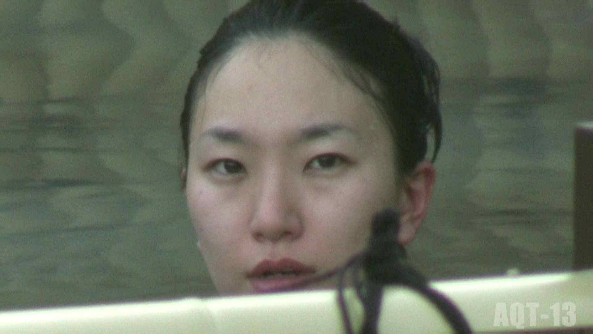Aquaな露天風呂Vol.818 盗撮  79枚 60