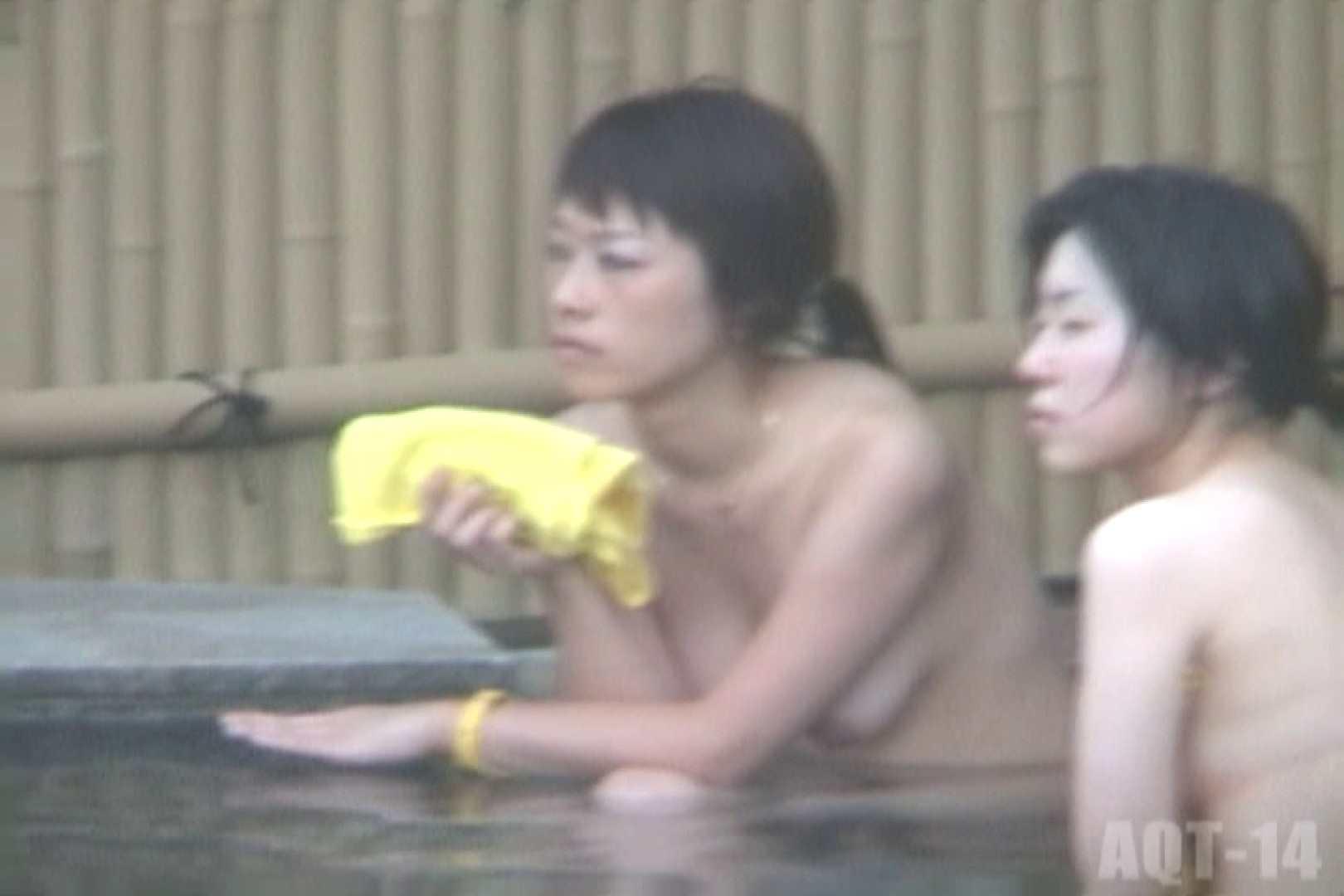 Aquaな露天風呂Vol.828 盗撮 | 露天  96枚 19
