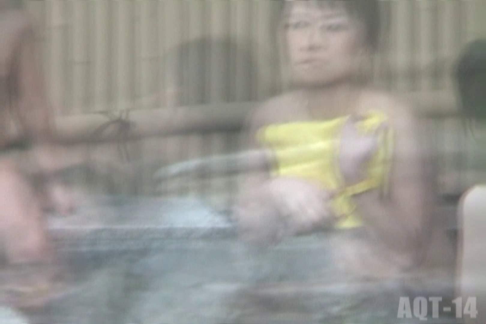 Aquaな露天風呂Vol.828 盗撮  96枚 21