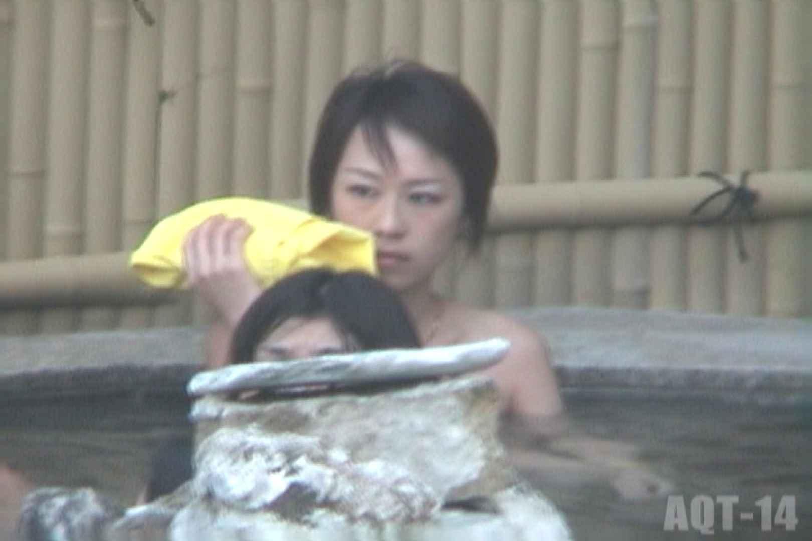 Aquaな露天風呂Vol.828 盗撮  96枚 42
