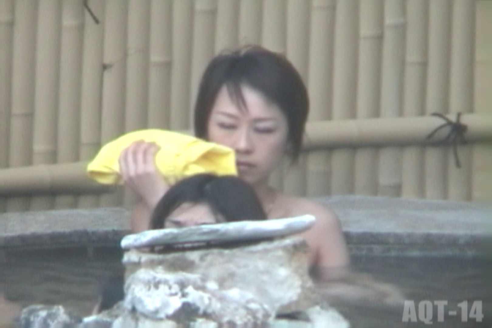 Aquaな露天風呂Vol.828 盗撮 | 露天  96枚 43
