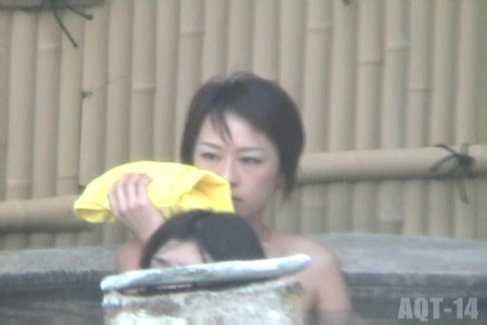 Aquaな露天風呂Vol.828 盗撮  96枚 45