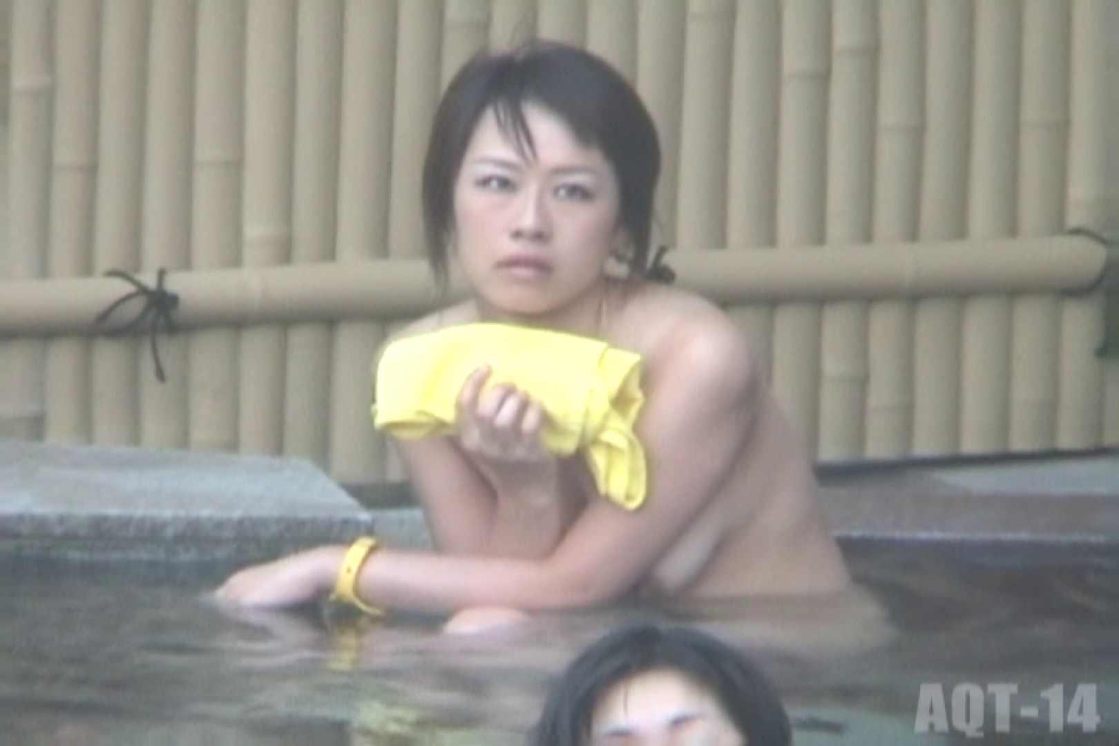 Aquaな露天風呂Vol.828 盗撮  96枚 72