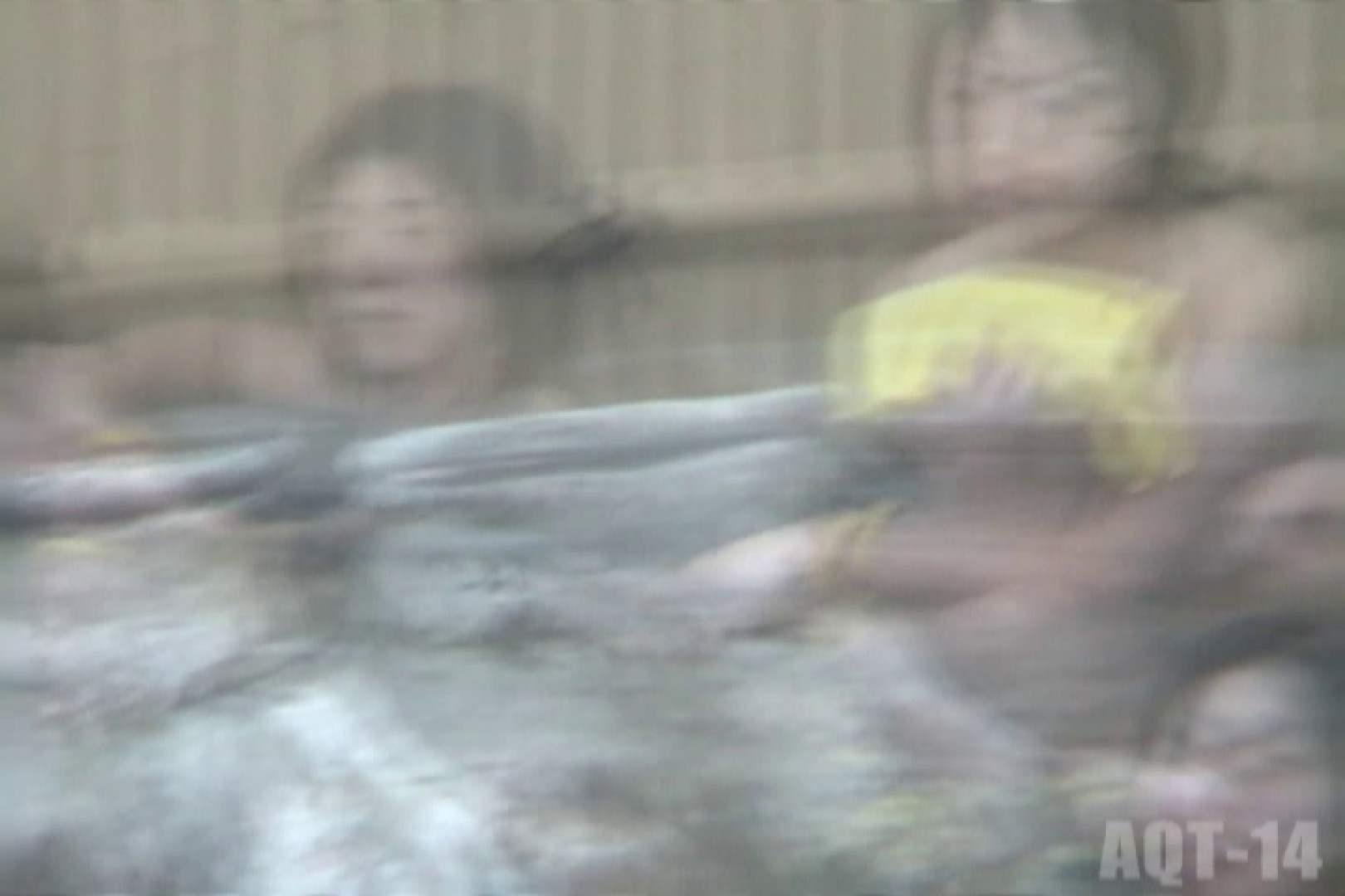 Aquaな露天風呂Vol.828 盗撮 | 露天  96枚 79