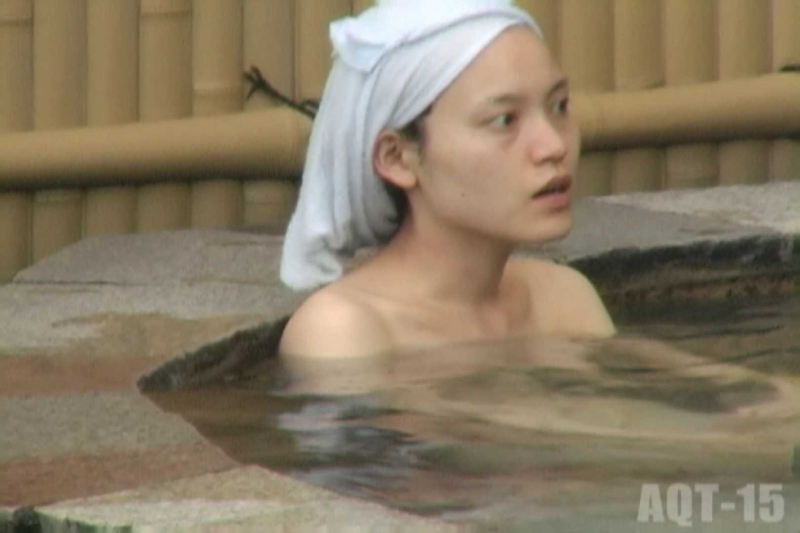Aquaな露天風呂Vol.836 盗撮  59枚 24