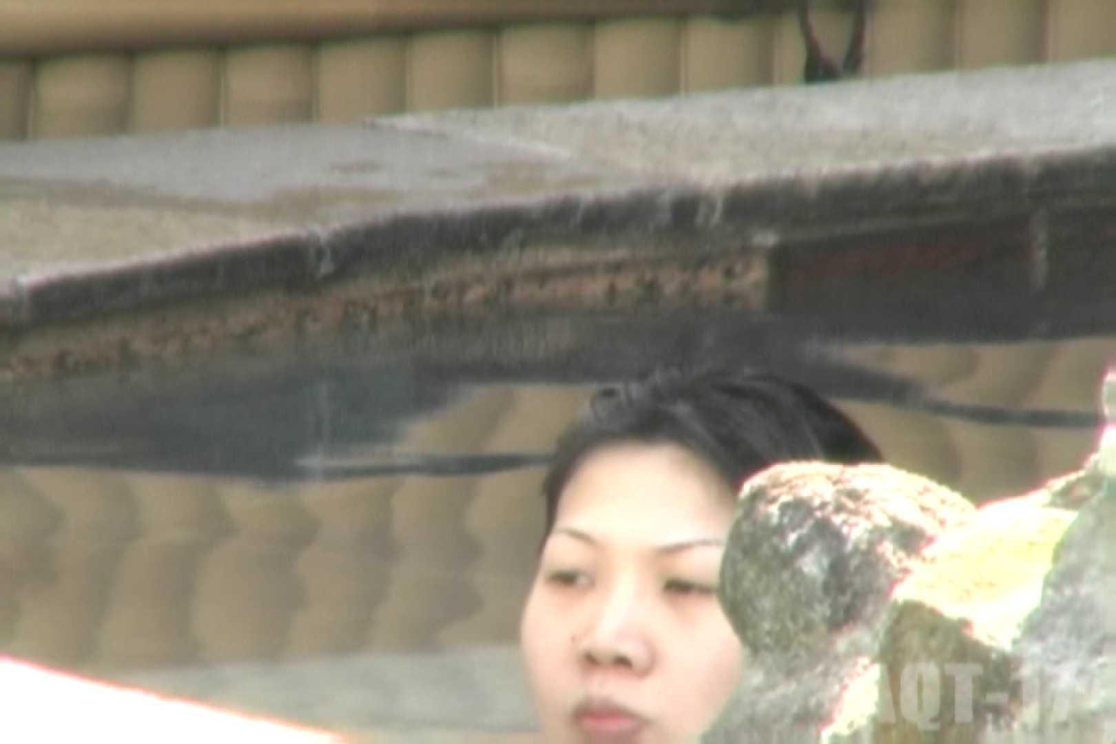 Aquaな露天風呂Vol.850 綺麗なOLたち | 盗撮  72枚 25