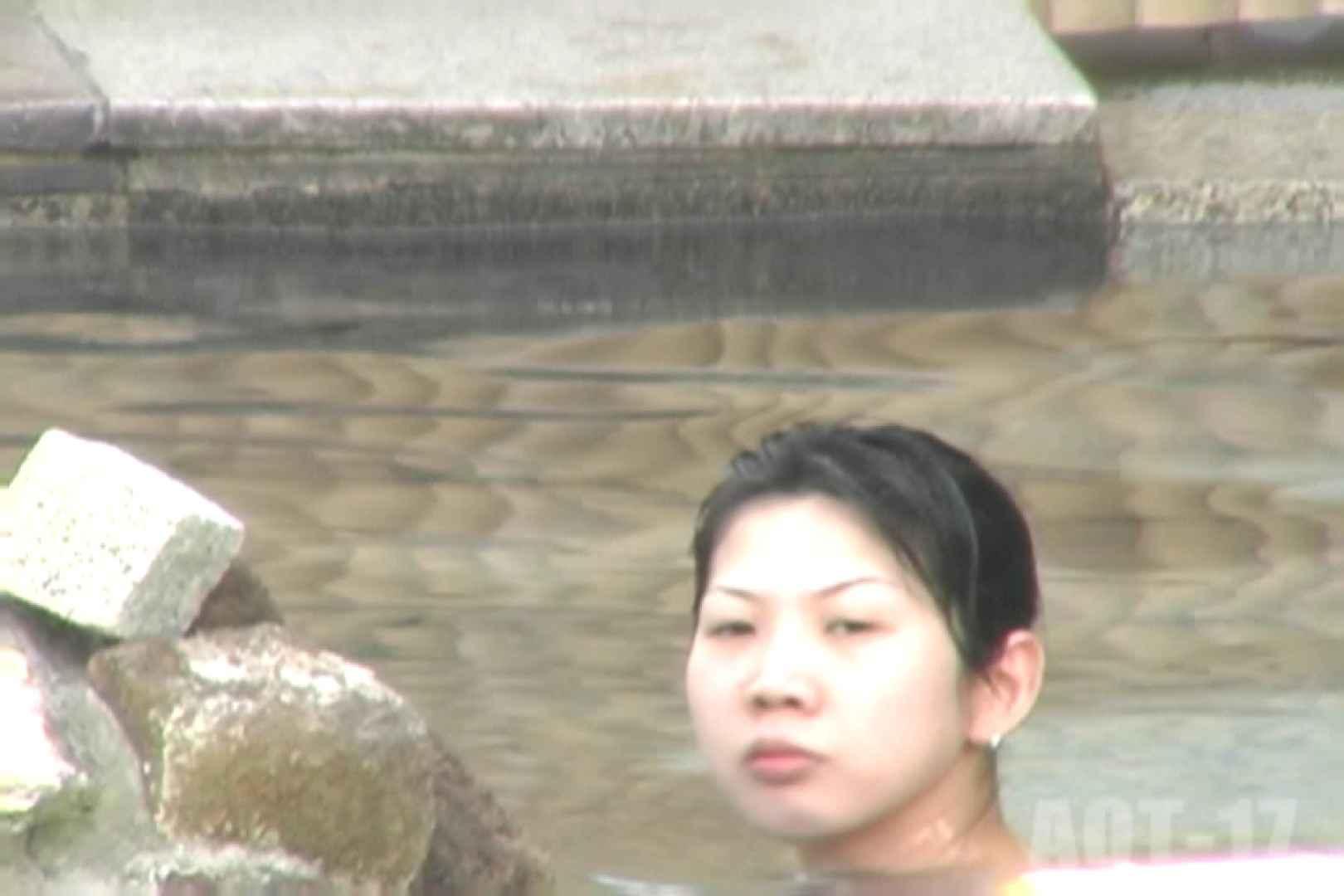 Aquaな露天風呂Vol.850 綺麗なOLたち  72枚 45