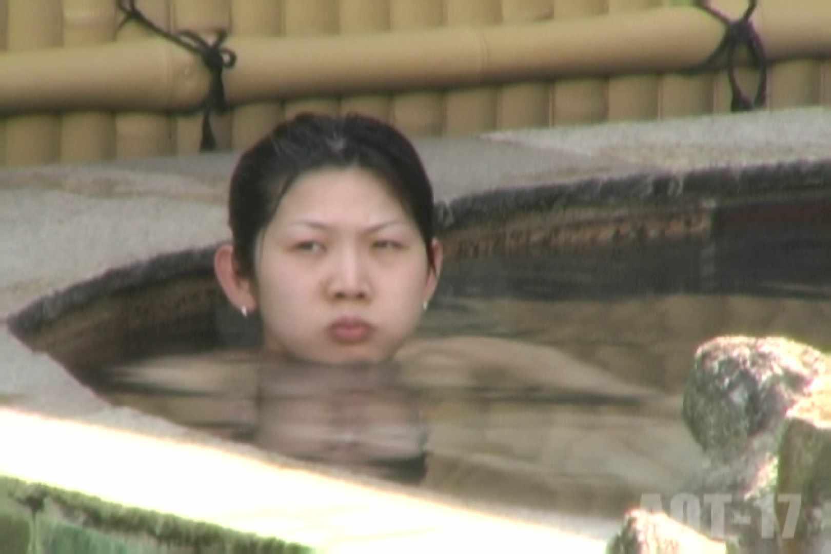 Aquaな露天風呂Vol.850 綺麗なOLたち | 盗撮  72枚 70