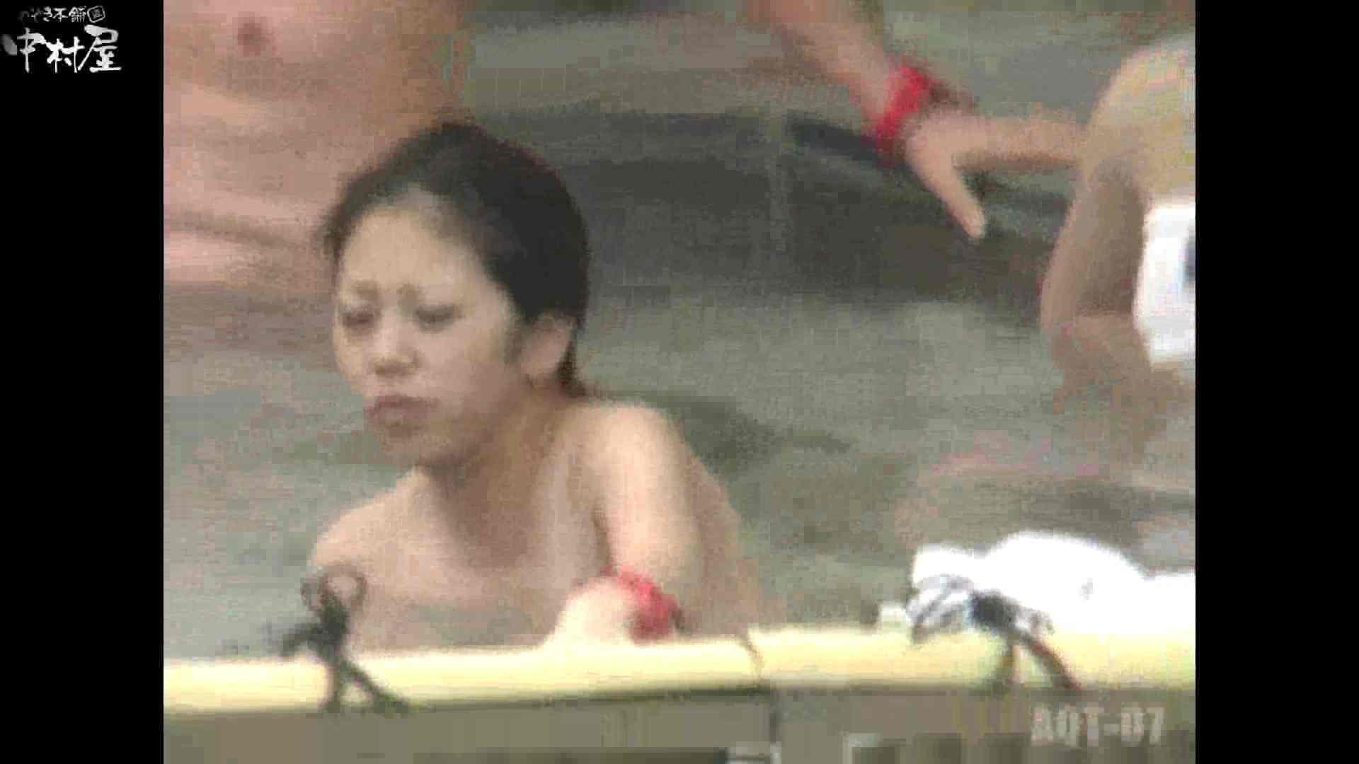 Aquaな露天風呂Vol.871潜入盗撮露天風呂七判湯 其の一 盗撮 のぞき動画画像 59枚 35
