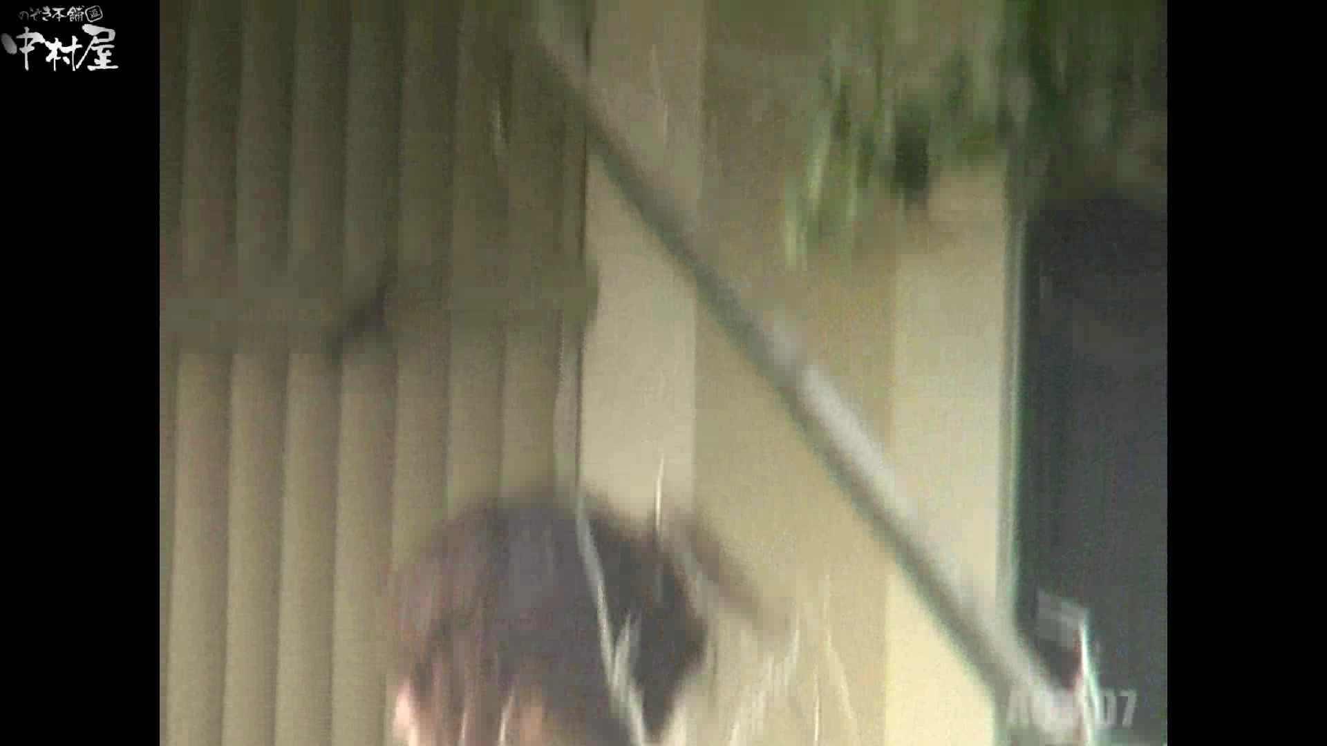 Aquaな露天風呂Vol.871潜入盗撮露天風呂七判湯 其の一 綺麗なOLたち SEX無修正画像 59枚 46