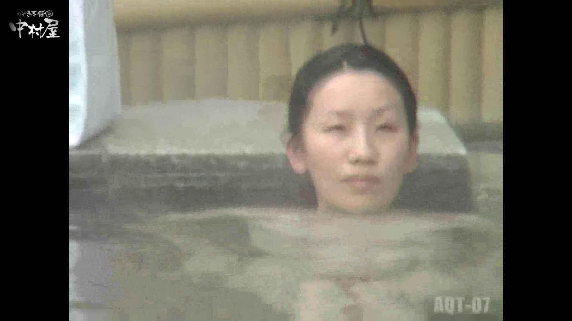 Aquaな露天風呂Vol.871潜入盗撮露天風呂七判湯 其の六 綺麗なOLたち | 露天  65枚 5