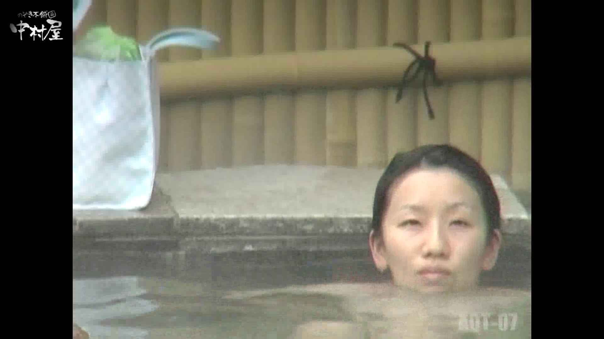 Aquaな露天風呂Vol.871潜入盗撮露天風呂七判湯 其の六 綺麗なOLたち  65枚 16