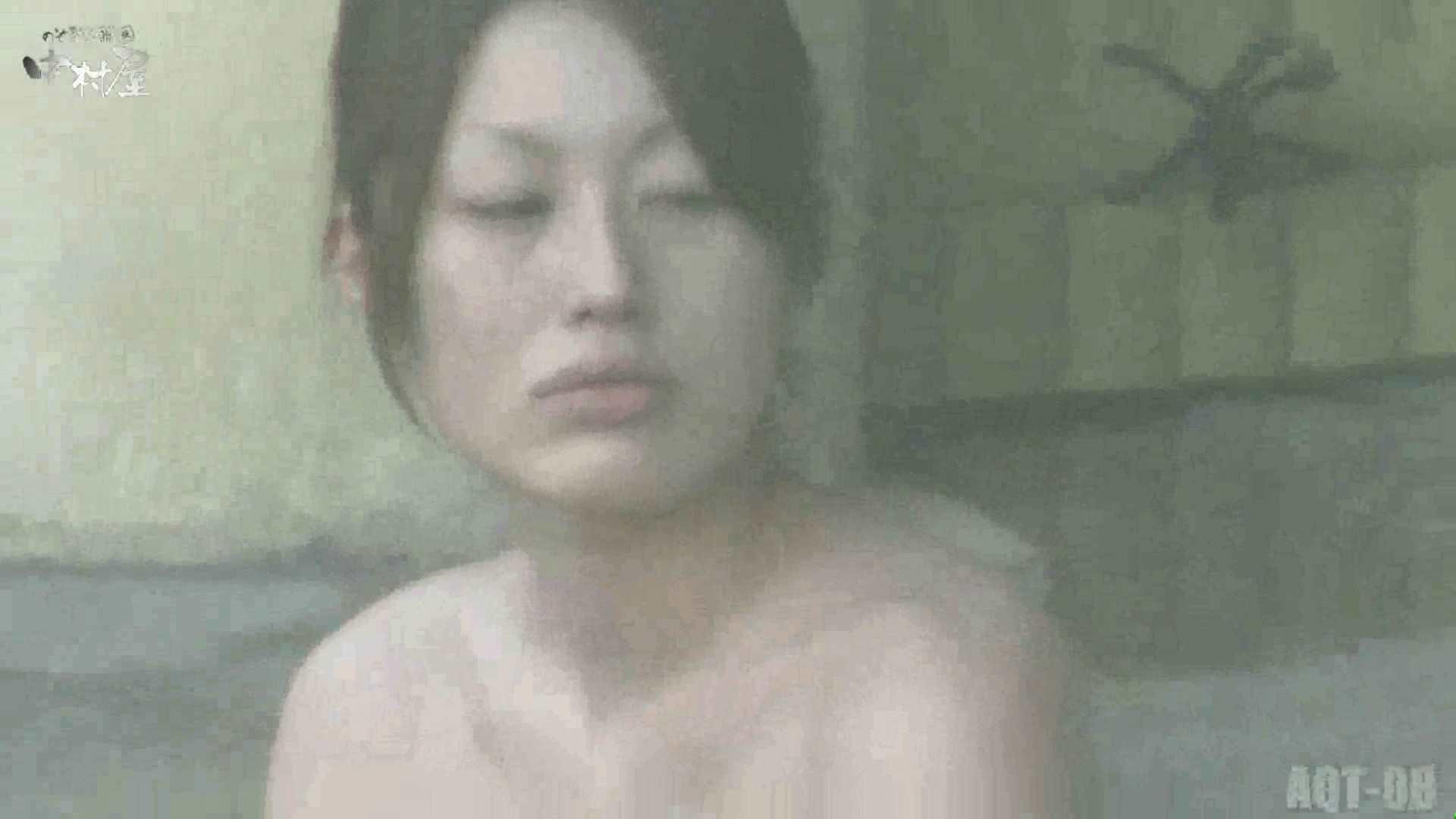 Aquaな露天風呂Vol.872潜入盗撮露天風呂八判湯 其の三 盗撮 | 潜入  53枚 9