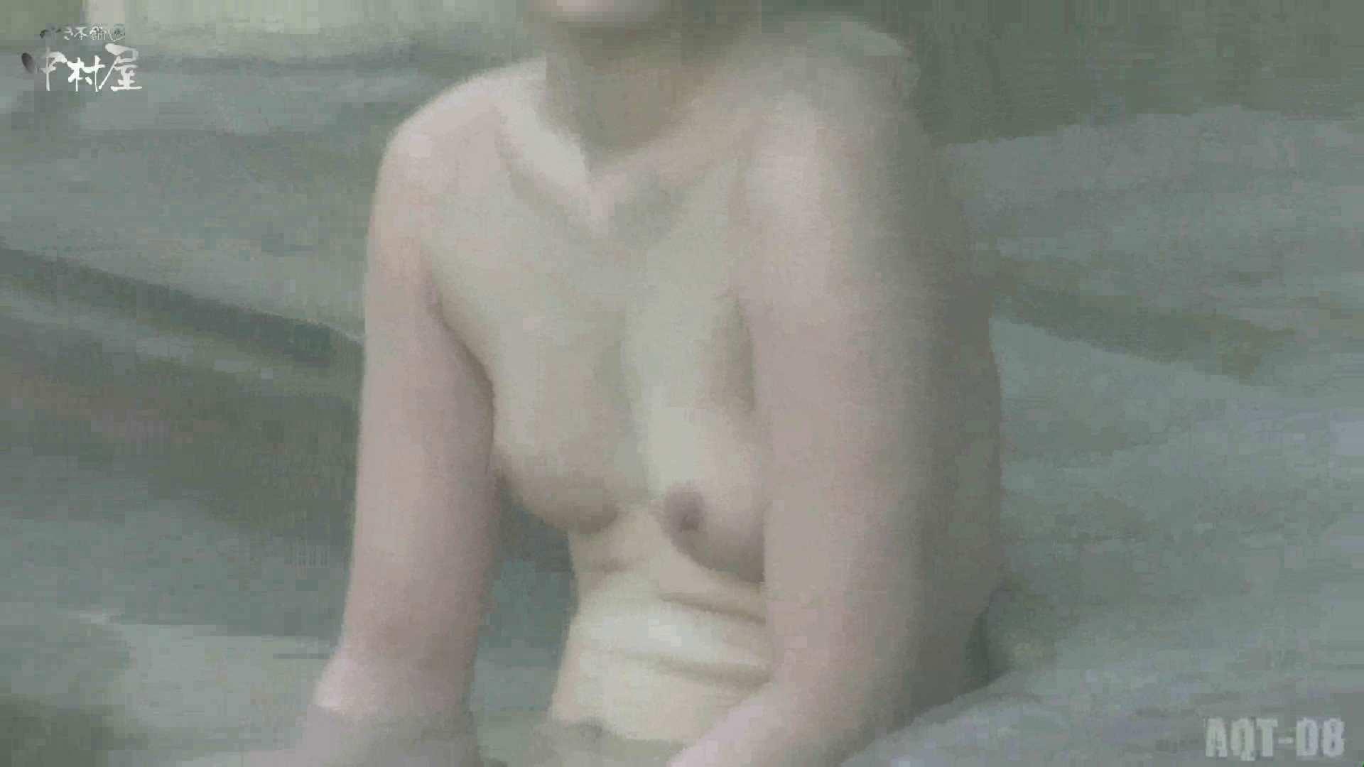 Aquaな露天風呂Vol.872潜入盗撮露天風呂八判湯 其の三 露天 エロ無料画像 53枚 15