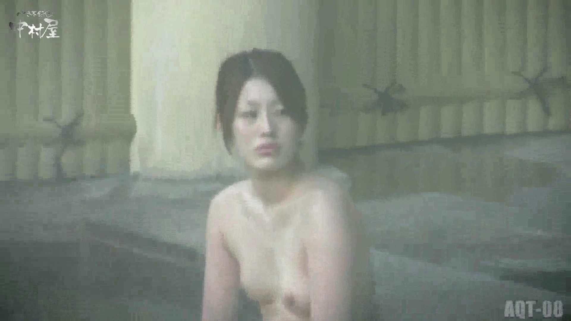 Aquaな露天風呂Vol.872潜入盗撮露天風呂八判湯 其の三 盗撮 | 潜入  53枚 17