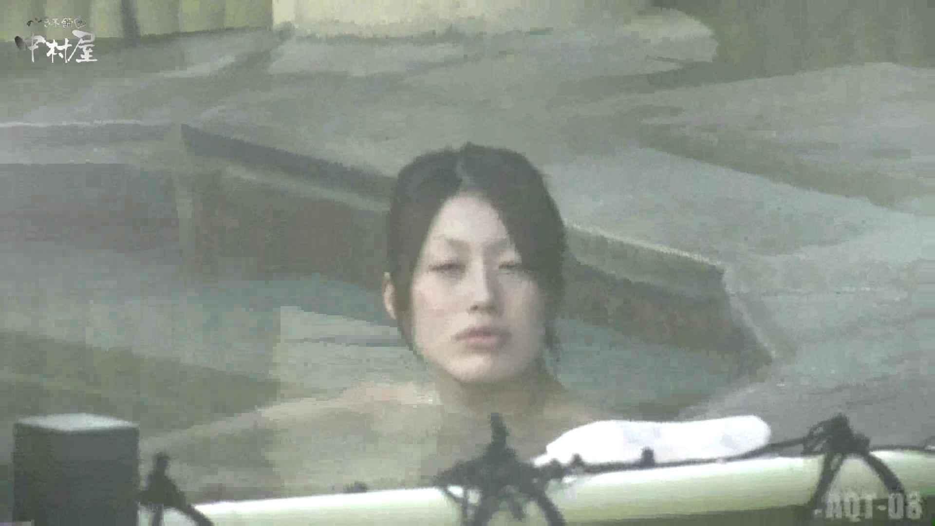 Aquaな露天風呂Vol.872潜入盗撮露天風呂八判湯 其の三 盗撮 | 潜入  53枚 33
