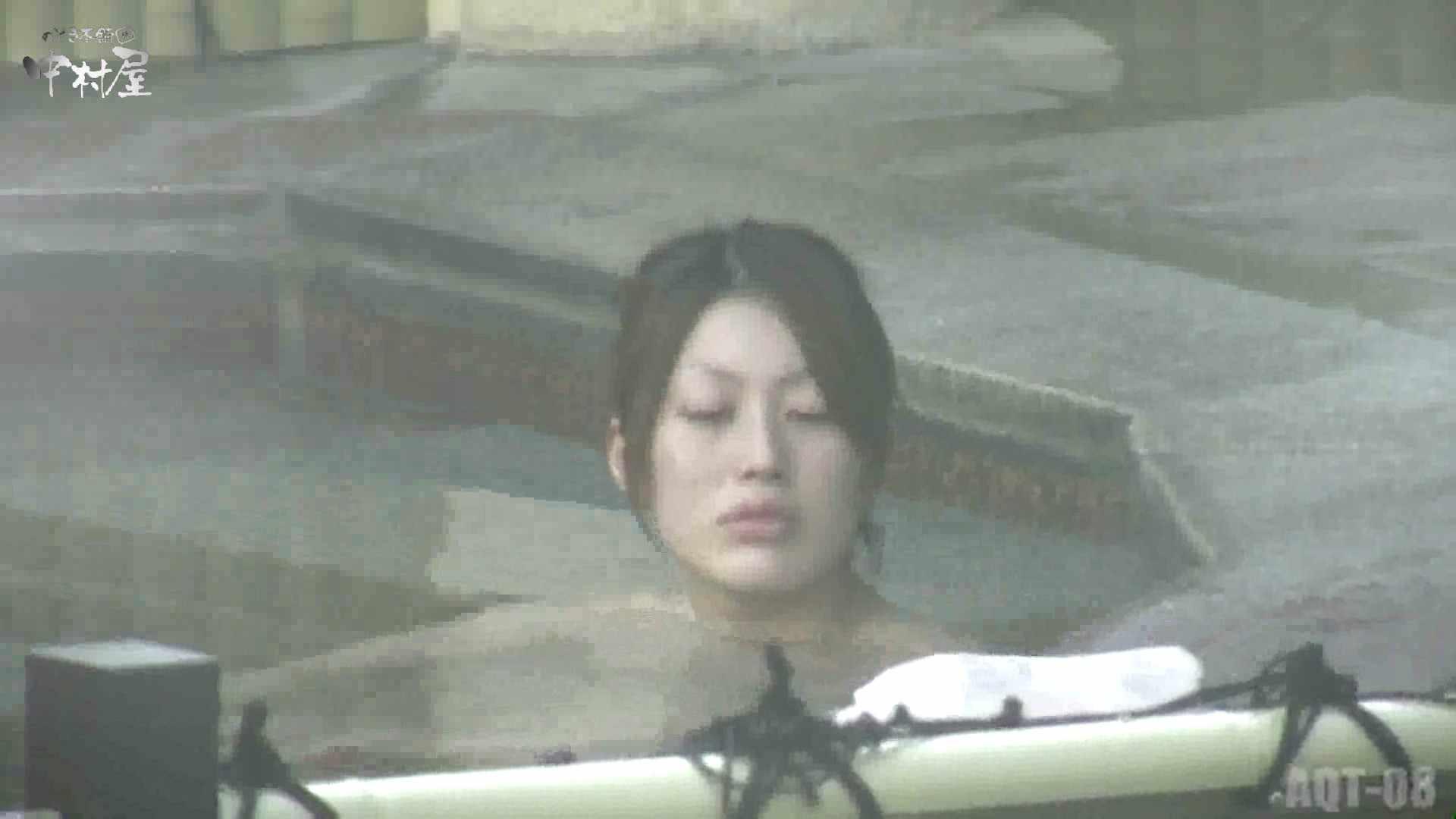 Aquaな露天風呂Vol.872潜入盗撮露天風呂八判湯 其の三 露天 エロ無料画像 53枚 35