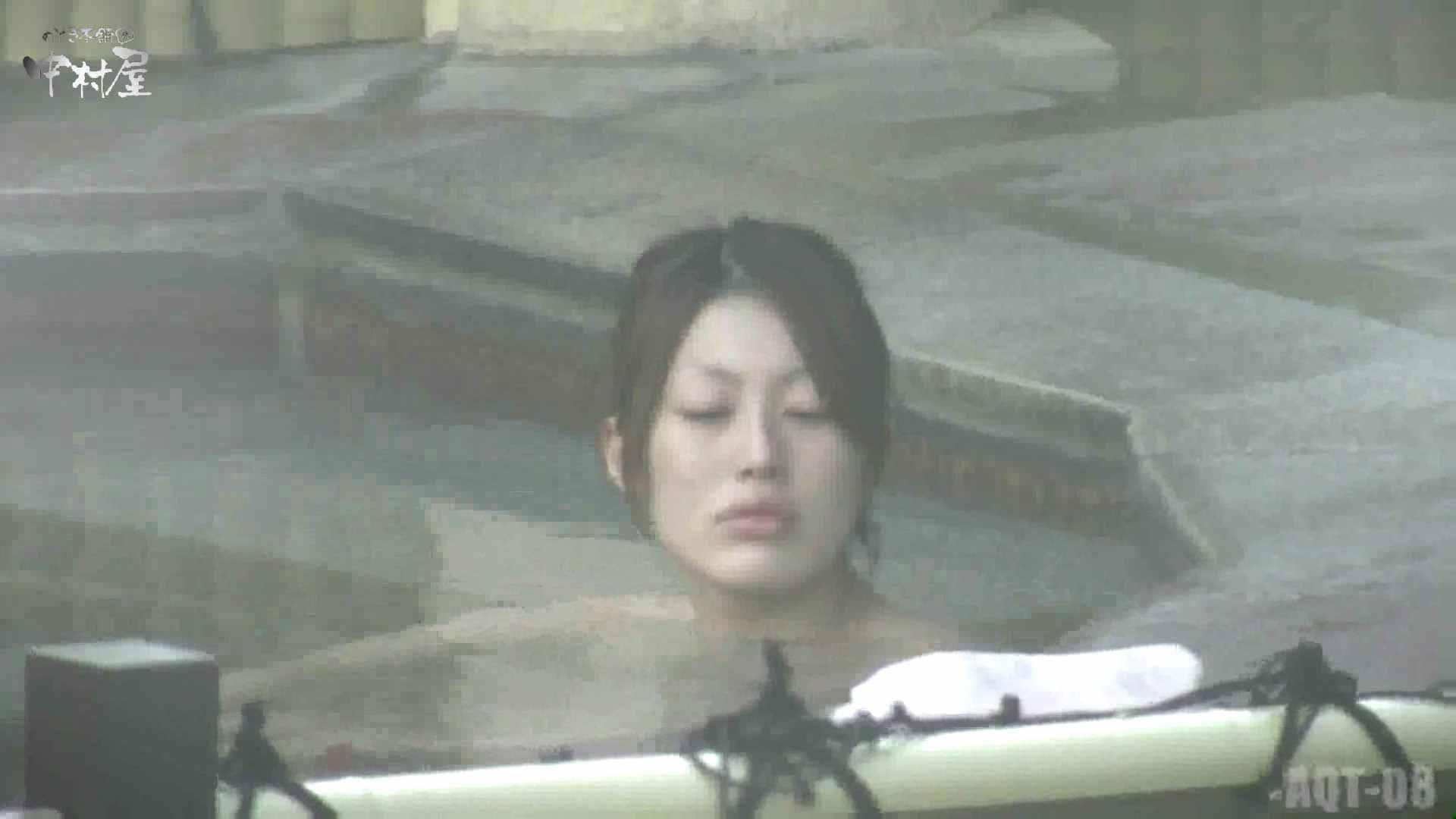 Aquaな露天風呂Vol.872潜入盗撮露天風呂八判湯 其の三 盗撮  53枚 36