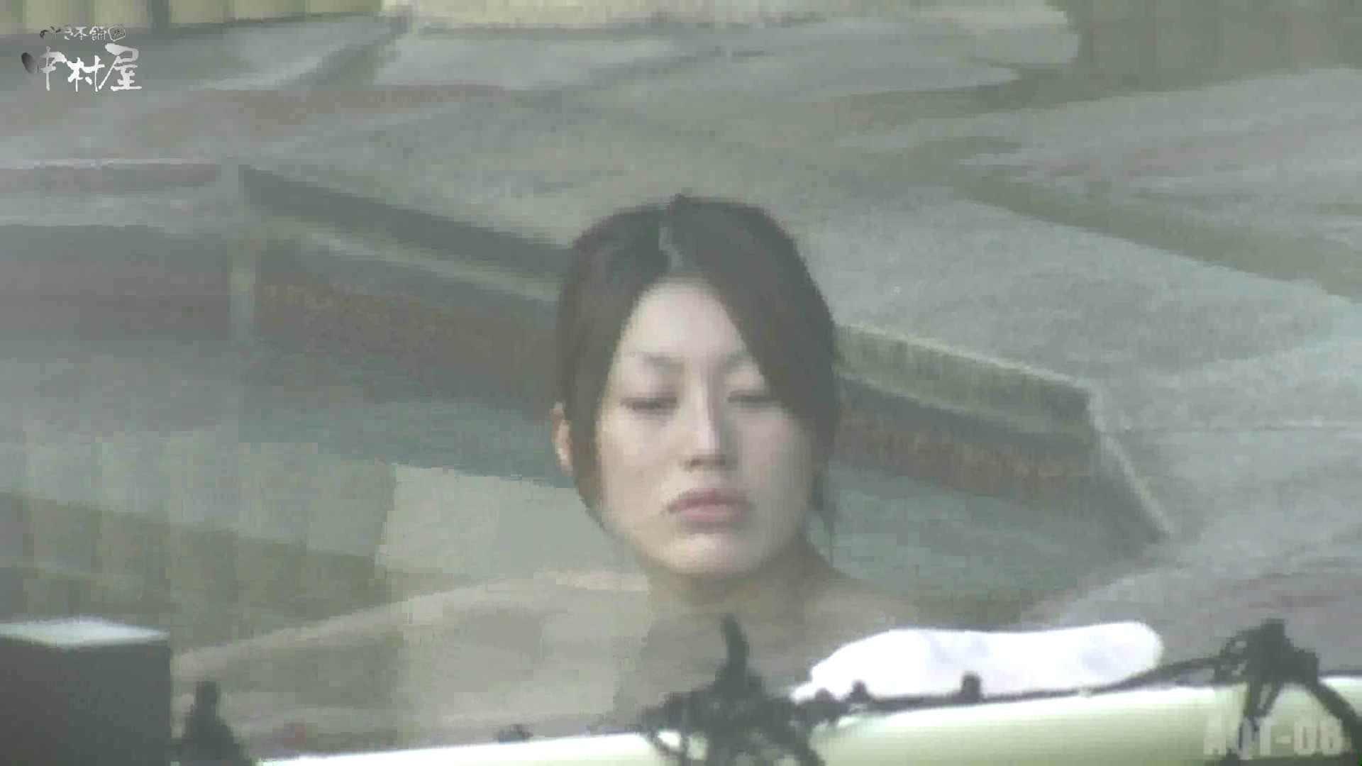 Aquaな露天風呂Vol.872潜入盗撮露天風呂八判湯 其の三 露天 エロ無料画像 53枚 39