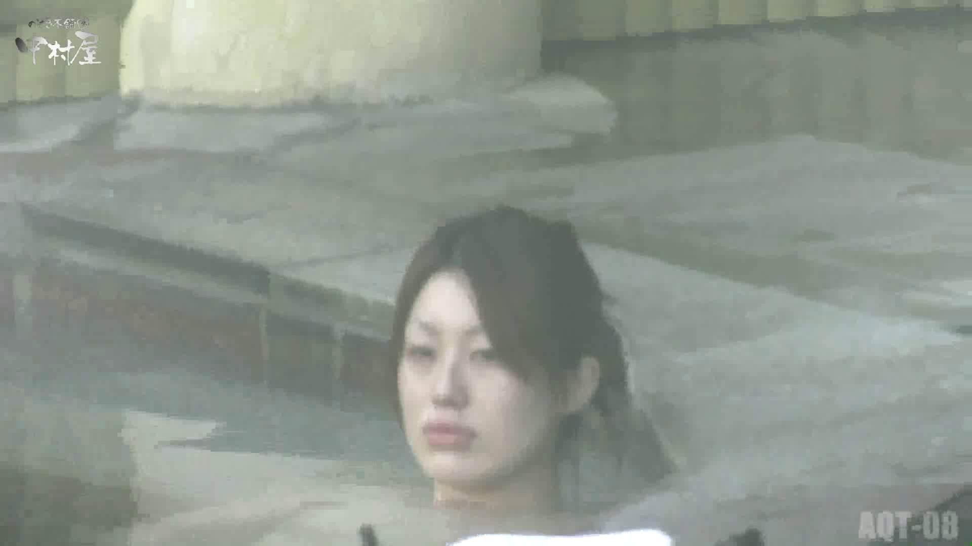 Aquaな露天風呂Vol.872潜入盗撮露天風呂八判湯 其の三 盗撮 | 潜入  53枚 41