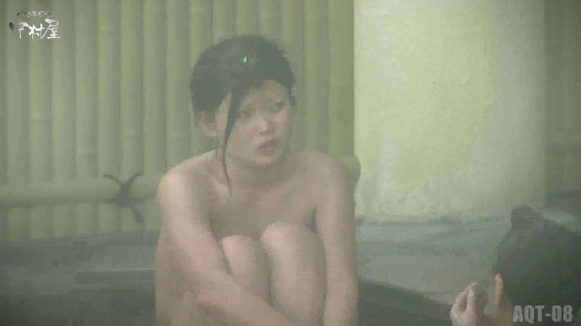 Aquaな露天風呂Vol.872潜入盗撮露天風呂八判湯 其の五 潜入  110枚 8