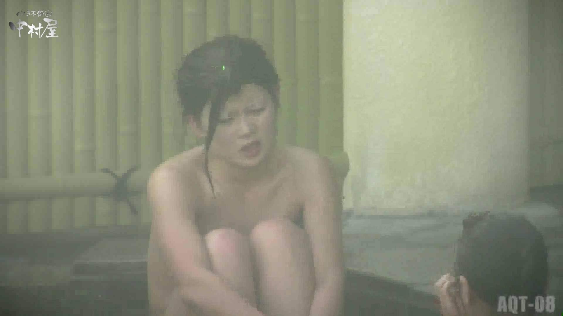 Aquaな露天風呂Vol.872潜入盗撮露天風呂八判湯 其の五 潜入   露天  110枚 9