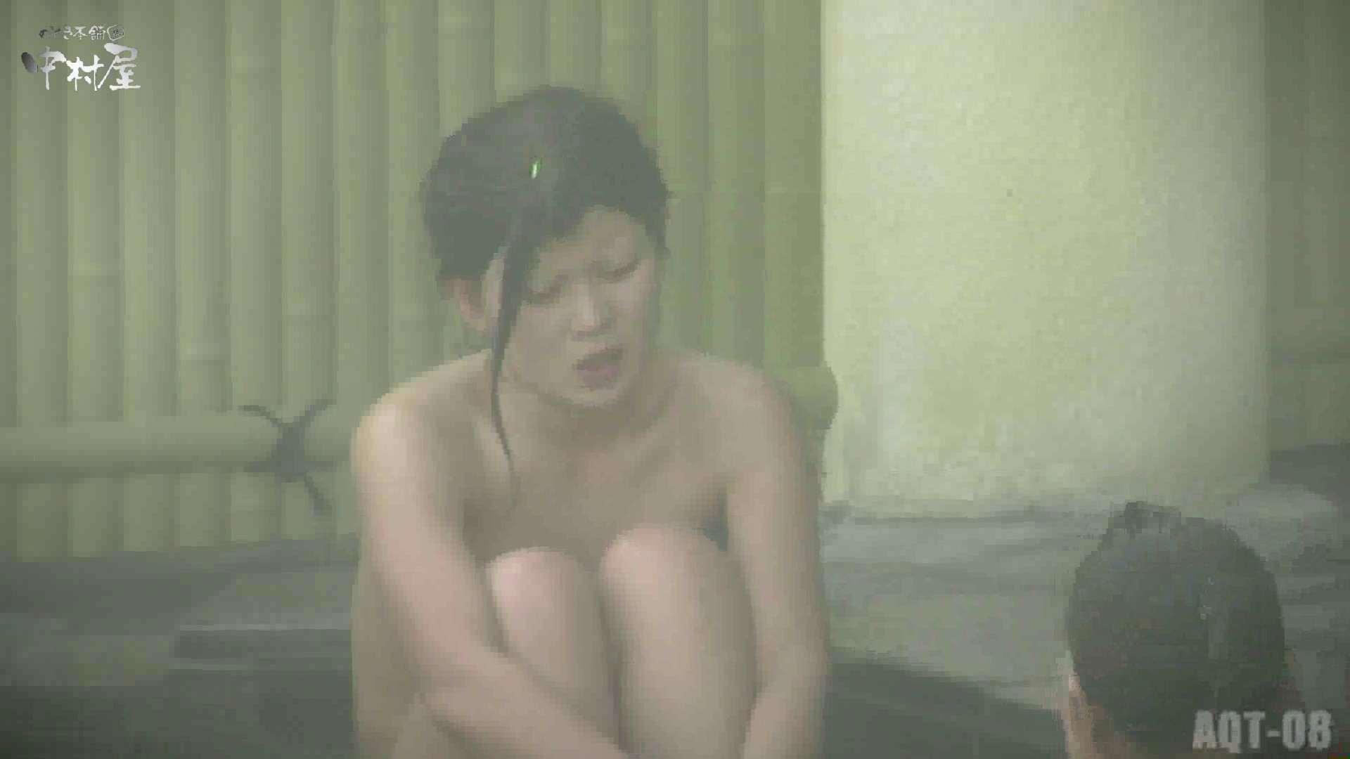 Aquaな露天風呂Vol.872潜入盗撮露天風呂八判湯 其の五 綺麗なOLたち おまんこ無修正動画無料 110枚 10