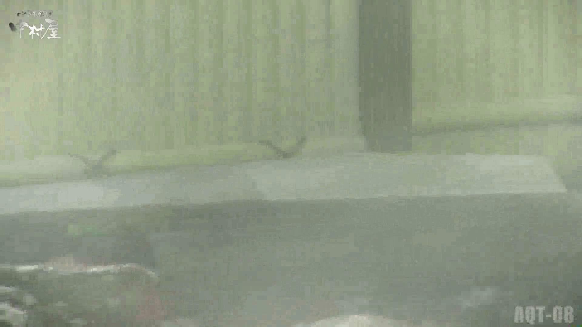 Aquaな露天風呂Vol.872潜入盗撮露天風呂八判湯 其の五 盗撮 AV無料動画キャプチャ 110枚 19