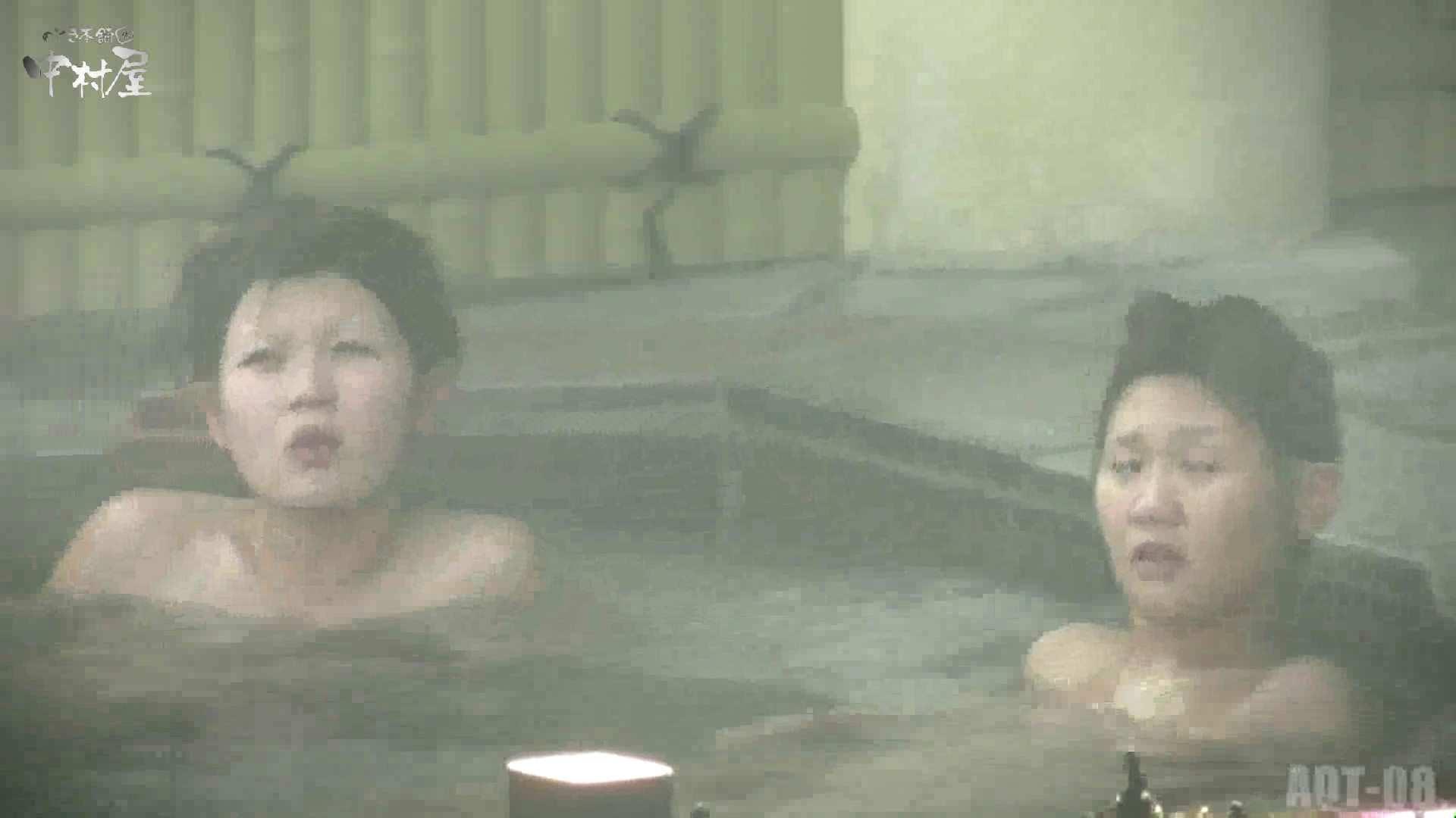 Aquaな露天風呂Vol.872潜入盗撮露天風呂八判湯 其の五 潜入  110枚 48