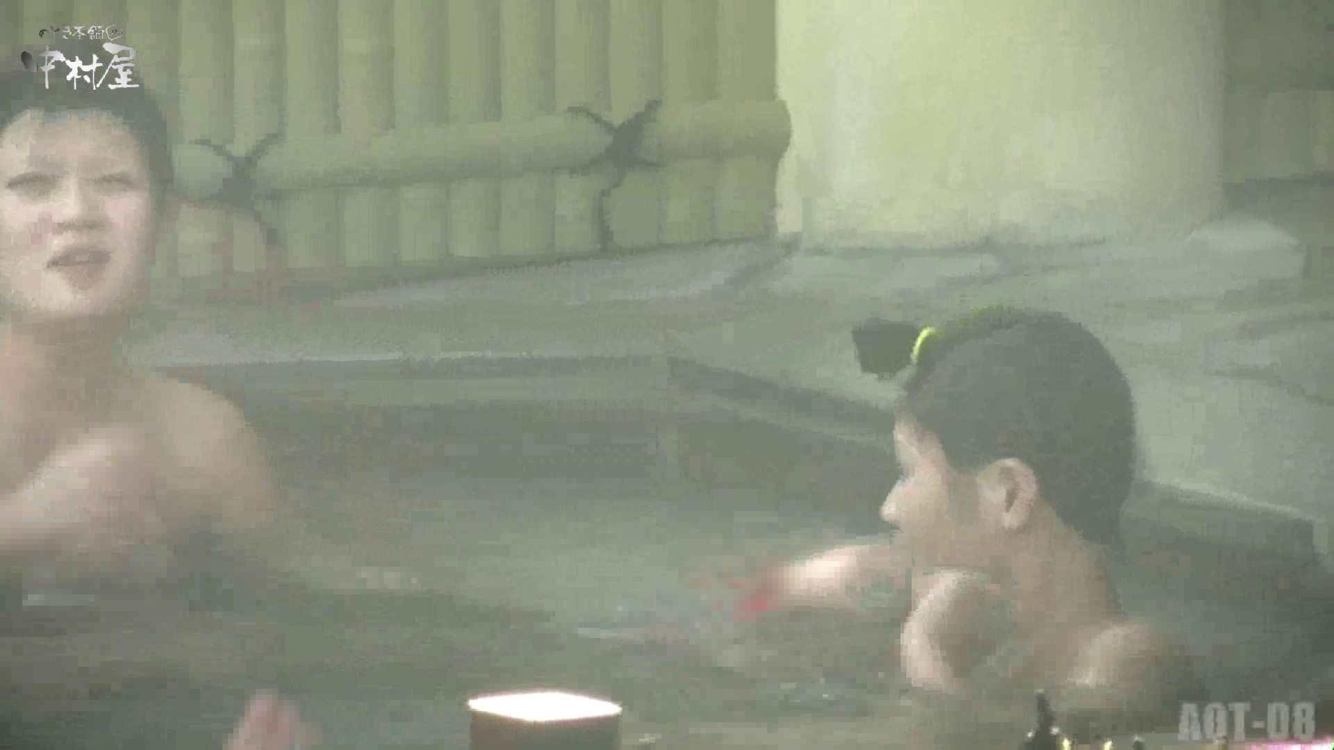 Aquaな露天風呂Vol.872潜入盗撮露天風呂八判湯 其の五 潜入  110枚 52