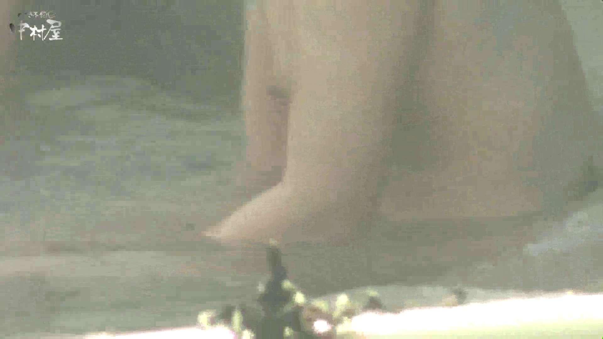 Aquaな露天風呂Vol.872潜入盗撮露天風呂八判湯 其の五 潜入  110枚 76