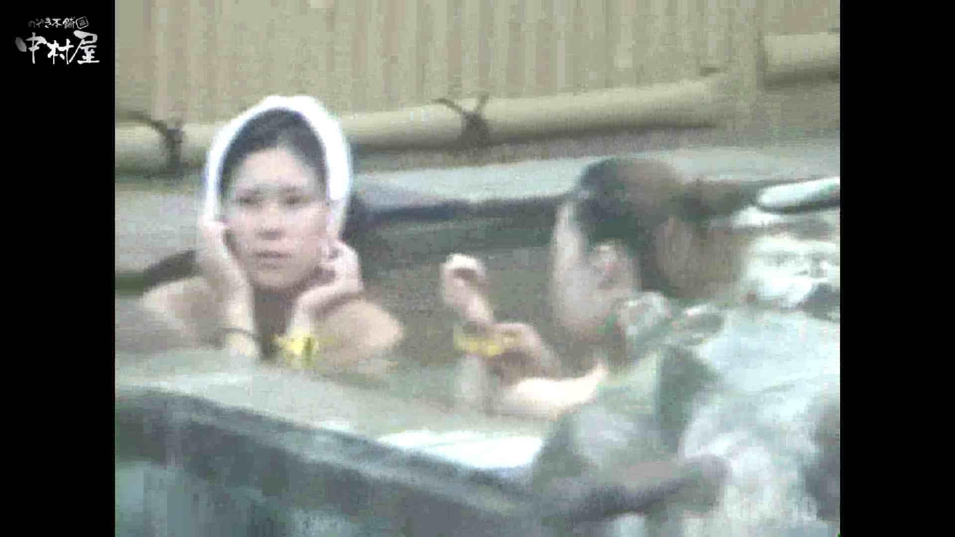 Aquaな露天風呂Vol.874潜入盗撮露天風呂十判湯 其の三 潜入 | 露天  64枚 25