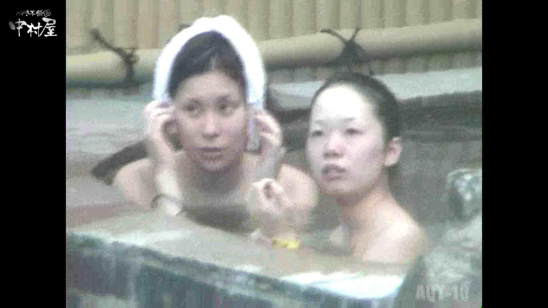 Aquaな露天風呂Vol.874潜入盗撮露天風呂十判湯 其の三 綺麗なOLたち 盗撮動画紹介 64枚 30