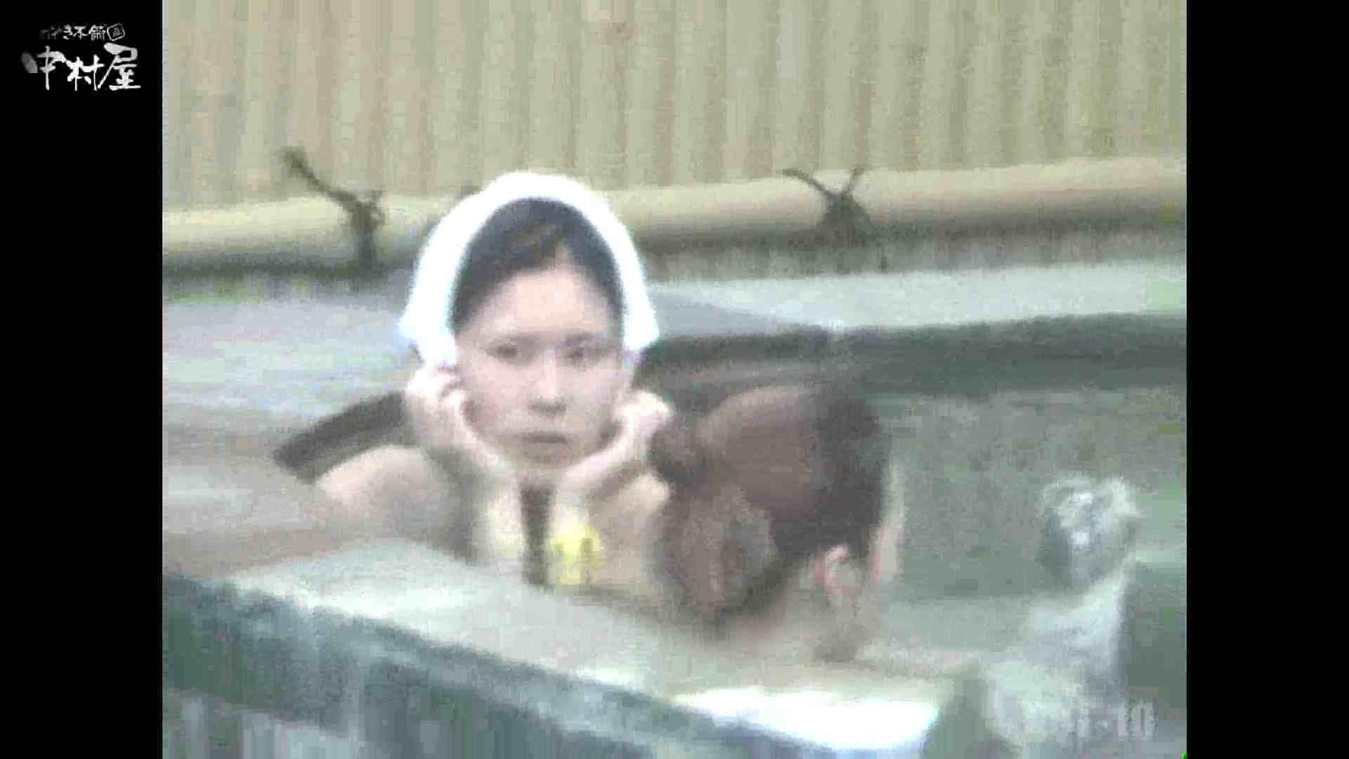 Aquaな露天風呂Vol.874潜入盗撮露天風呂十判湯 其の三 潜入  64枚 36