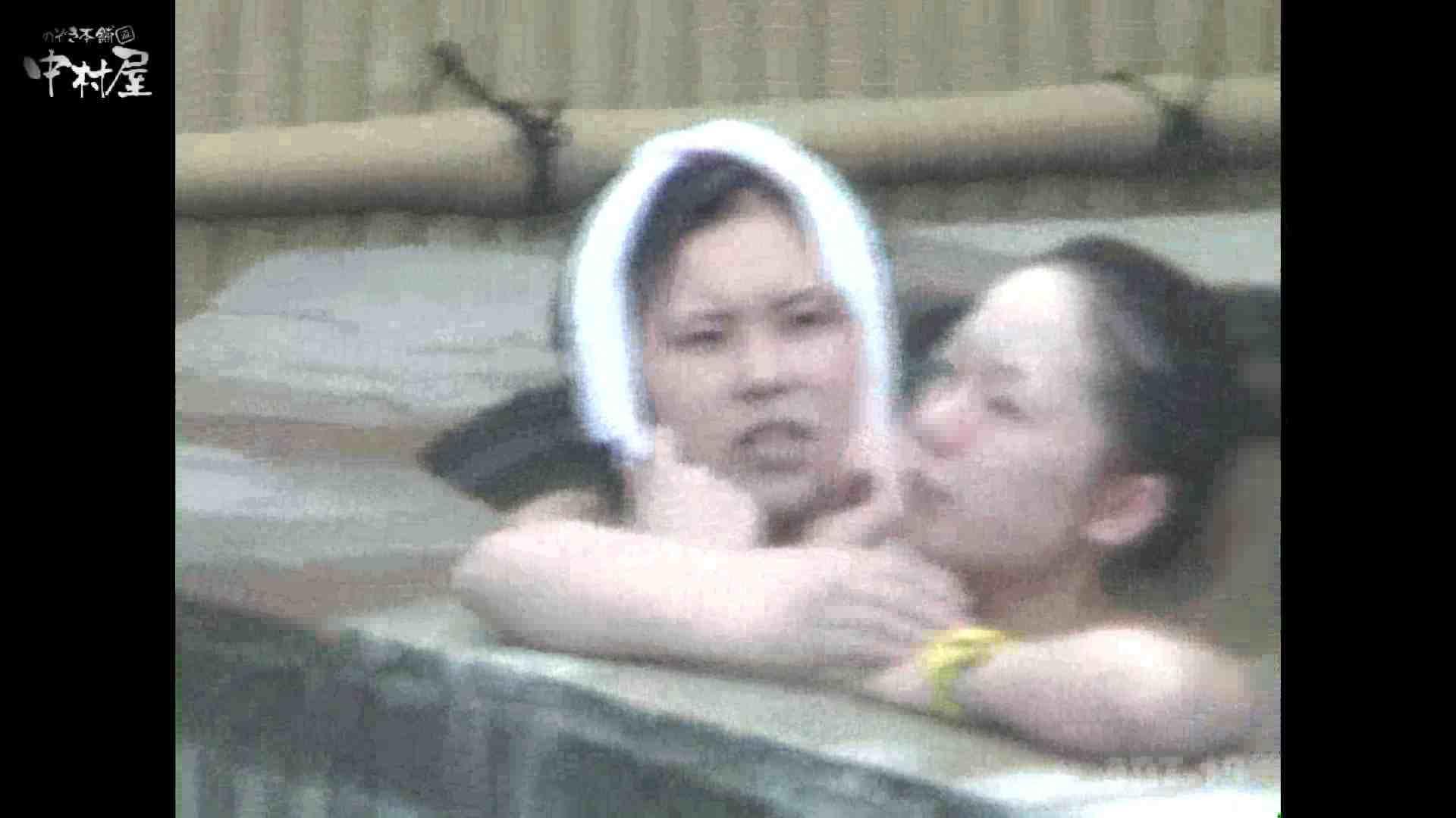 Aquaな露天風呂Vol.874潜入盗撮露天風呂十判湯 其の三 綺麗なOLたち 盗撮動画紹介 64枚 50