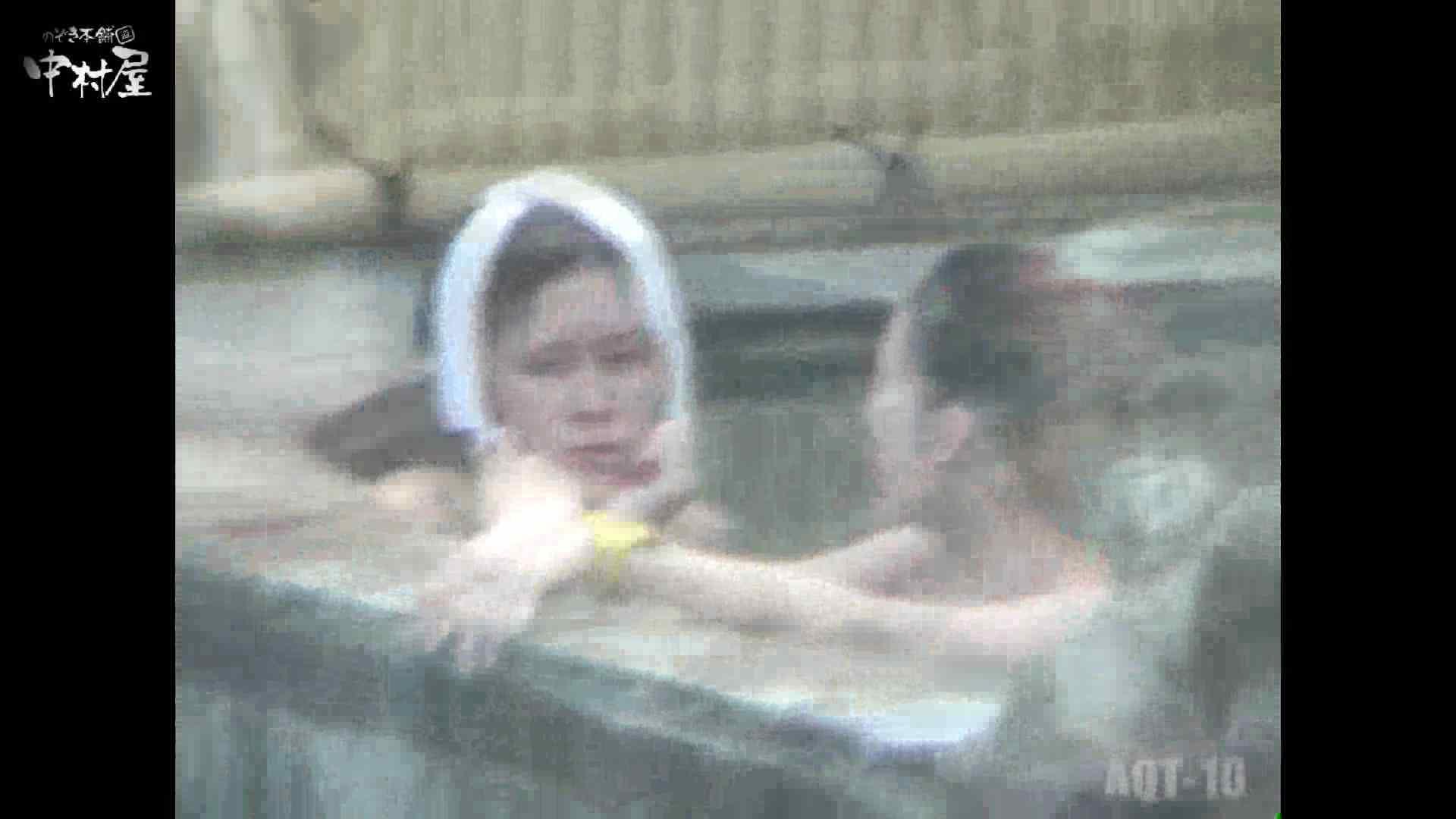 Aquaな露天風呂Vol.874潜入盗撮露天風呂十判湯 其の三 潜入  64枚 52