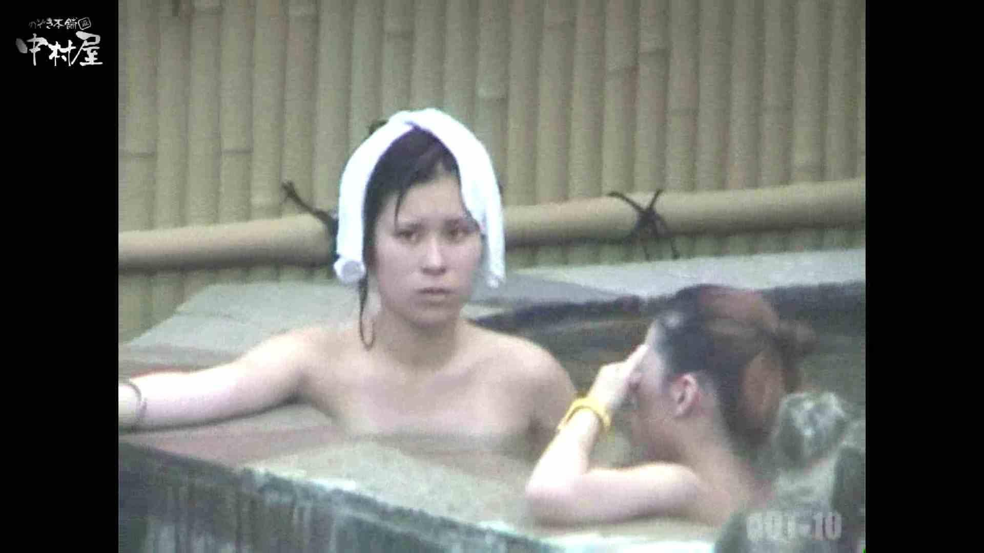 Aquaな露天風呂Vol.874潜入盗撮露天風呂十判湯 其の三 潜入 | 露天  64枚 61