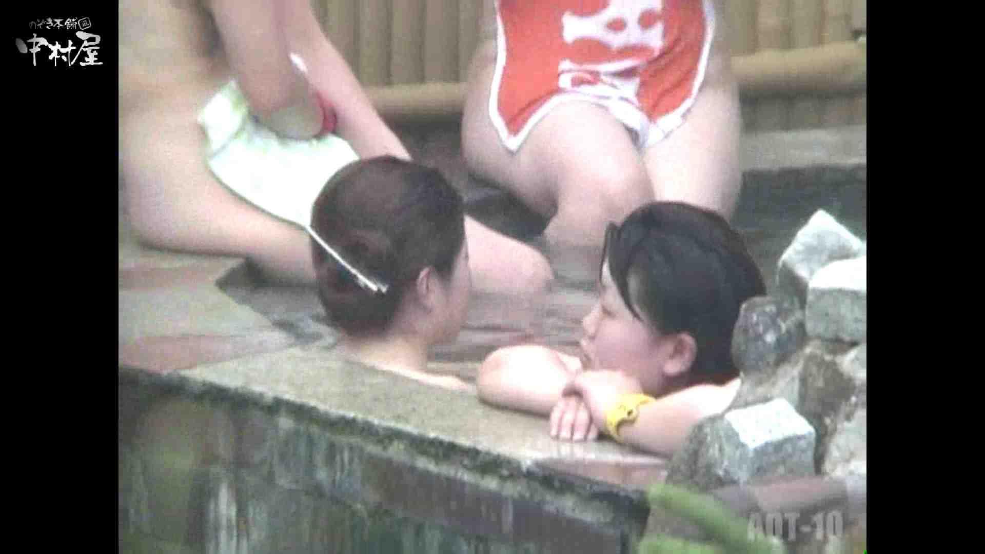 Aquaな露天風呂Vol.874潜入盗撮露天風呂十判湯 其の五 潜入  86枚 20