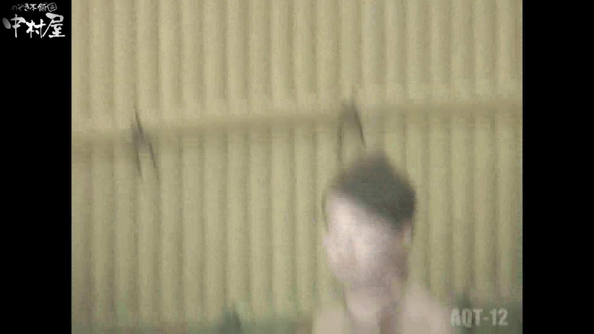 Aquaな露天風呂Vol.876潜入盗撮露天風呂十二判湯 其の一 盗撮 セックス画像 75枚 10